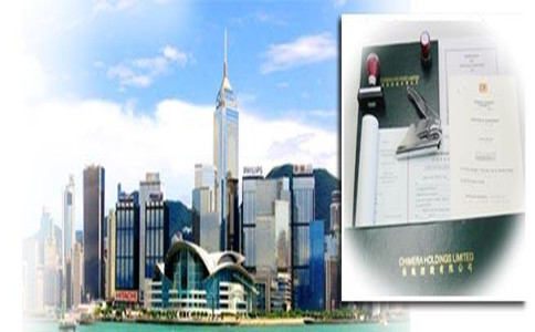 香港公司做账报税