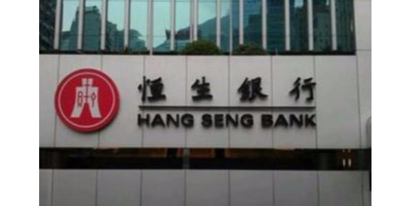 近期香港恒生、星展开始清理账户,持有香港账户的该如何应对?