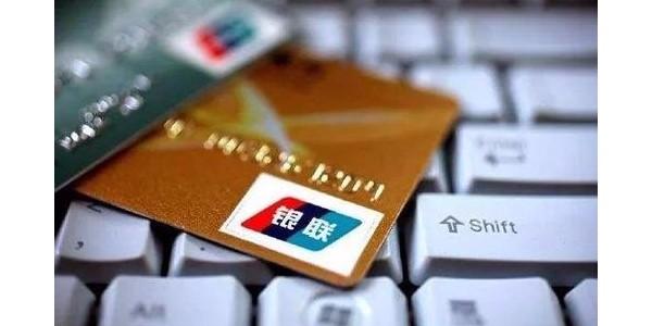 在香港银行开公司账户,一般选哪家银行好呢?