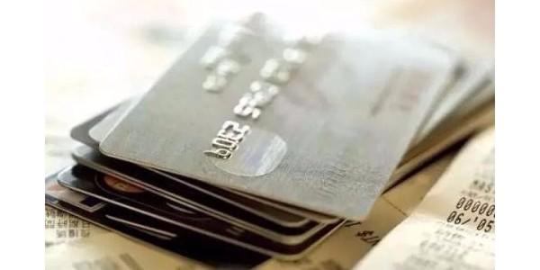 盘点香港银行账户被关闭冻结账户的原因!
