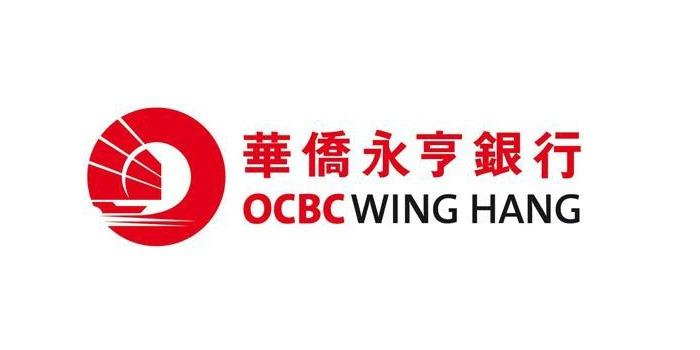 2019香港华侨永亨银行开户的流程及条件?