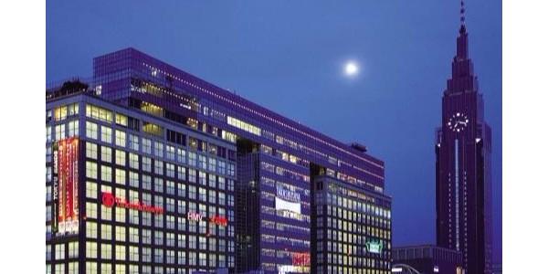 日本公司注册费用,条件,流程及优势_注册日本一级代理