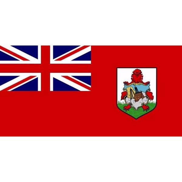 在百慕大注册公司 的条件,费用,流程及优势_注册百慕大公司一级代理