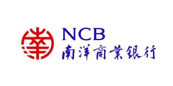 香港南洋商业银行开户攻略-开南洋商业银行账户流程,费用,条件